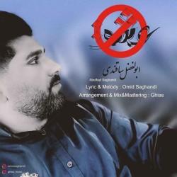 Abolfazl Saghandi - Eshghe Mamnooe