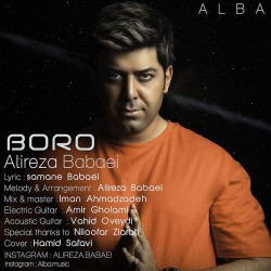 Alireza Babaei - Boro