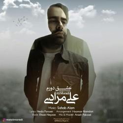 Ali Moradi - Eshghe Dooram