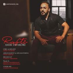 Amir Tafakori - Rafti