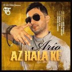 Ario - Az Hala Ke
