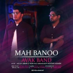 Avak Band - Mah Banoo