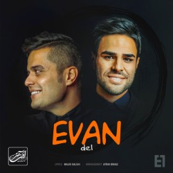 Evan Band - Del
