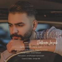 Mahdi Fallah - Delbare Jazab