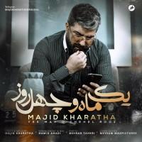 Majid Kharatha - Yek Mah O Chehel Rooz