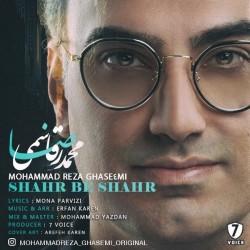 Mohammadreza Ghasemi - Shahr Bi Shahr