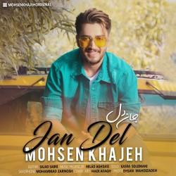 Mohsen Khajeh - Jane Del