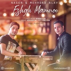 Naser Alavi & Mehrdad Alavi - Eshgh Mamnoo