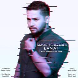 Saman Aghazadeh - Lanat