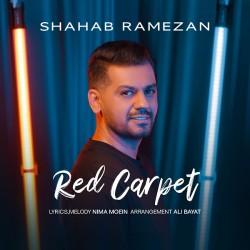 Shahab Ramezan - Farshe Ghermez
