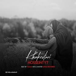 Hossein TY7 - Khakestari