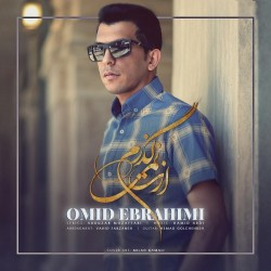 Omid Ebrahimi - Azat Nemigzaram