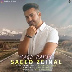 Saeed Zeinal - Mage Darim