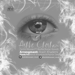 Farshid Mousavi Ft Abolfazl Bostan Manesh - Ashke Chesham