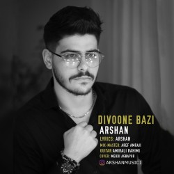 Arshan - Divoone Bazi