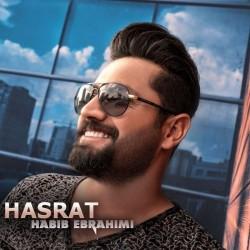 Habib Ebrahimi - Hasrat