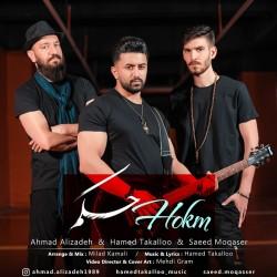 Hamed Takalloo & Ahmad Alizade & Moghaser - Hokm