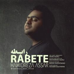 Hamidreza Assar - Rabete
