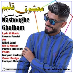 Hossein Pakdel - Mashooghe Ghalbam