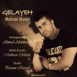Mehran Merati - Gelayeh