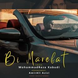 Mohammadreza Kabudi - Bi Marefat