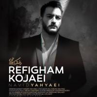 Navid Yahyaei - Refigham Kojaei