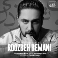 Roozbeh Bemani - Bi To Boodan