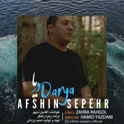 Afshin Sepehr - Darya