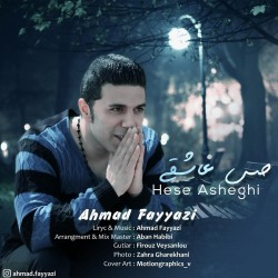 Ahmad Fayyazi - Hese Asheghi
