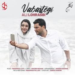 Ali Lohrasbi - Vabastegi