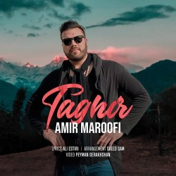 Amir Maroofi - Taghir