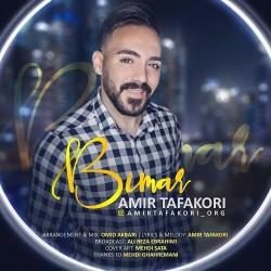 Amir Tafakori - Bimar