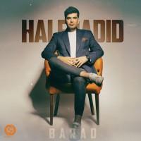 Barad - Hale Jadid