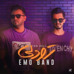 EMO Band - Too Deli