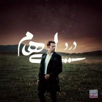 Ehaam - Dard