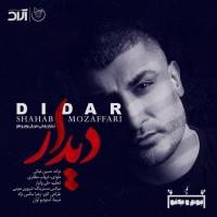 Shahab Mozaffari - Didar