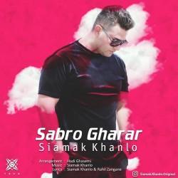 Siyamak Khanloo - Sabro Gharar
