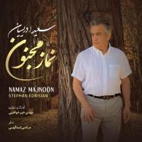 Stephen Edrisian - Namaze Majnoon