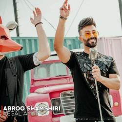 Vesal Amiri - Abroo Shamshiri