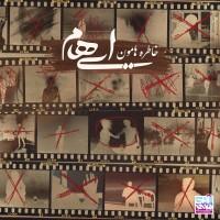 Ehaam - Khaterehamoon