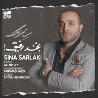 Sina Sarlak - Bekhand Refigh