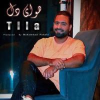 Tila - Havaye Del