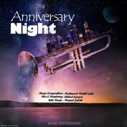 Anniversary - Night