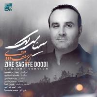 Sina Sarlak - Zire Saghfe Doodi ( Live )