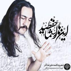 Alireza Azar - Inha Ra Shoma Hefzid