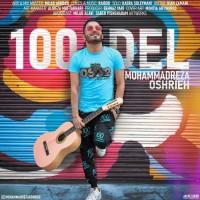 Mohammadreza Oshrieh - 100 Del