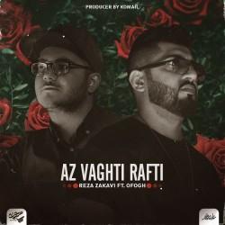 Ofogh Ft Reza Zakavi - Az Vaghti Rafti