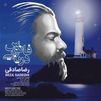 Reza Sadeghi - Fanoose Daryaei