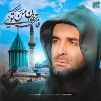 Sina Sarlak - Fatehe Khane Man Toei