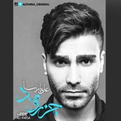Ali Parsa - Jazro Mad
